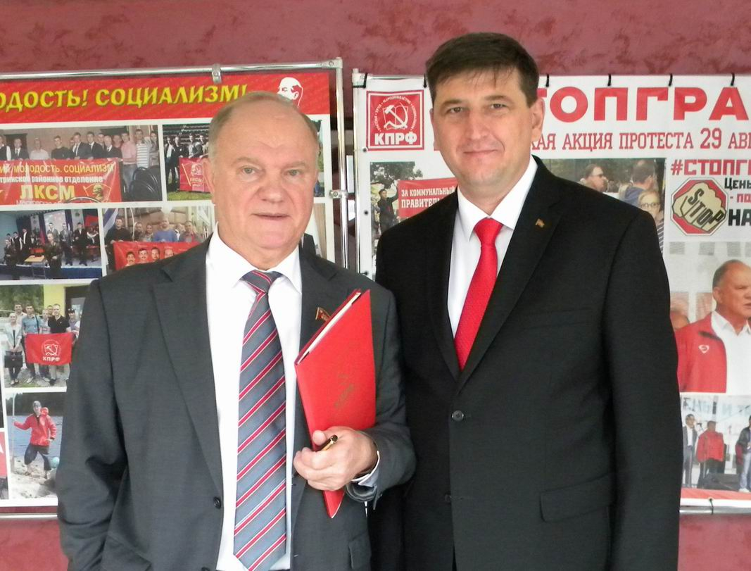 Resize of Я и Зюганов